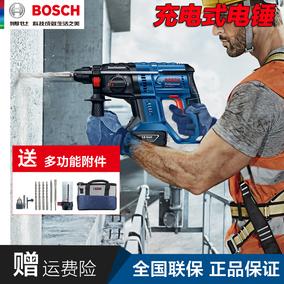 博世电动工具多功能电锤冲击钻GBH180-LI四坑锂电充电式三用电锤