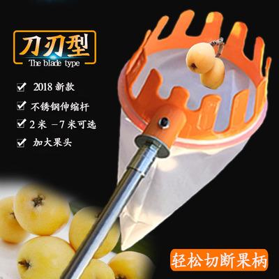 摘水果高空采摘神器 刀刃型伸缩杆摘果器摘枇杷柿子神器 果园工具