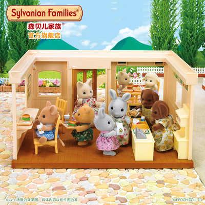 日本森贝儿森林家族菲律宾ag集团|首页得来速汉堡包店女孩过家家房屋套装18608