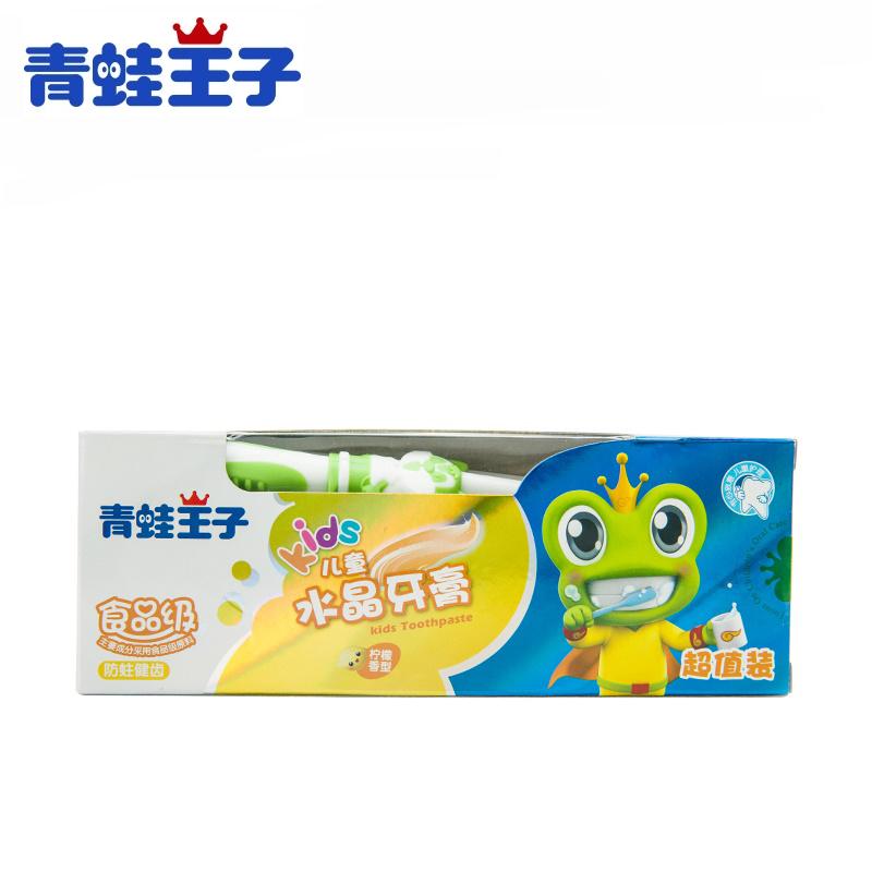 青蛙王子儿童水晶牙膏柠檬味50g食品级原料防蛀健齿男女孩3-12岁