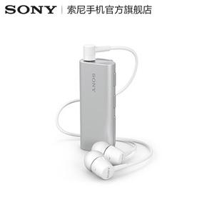 Sony/索尼 SBH56 免提通话 手机通用  通话蓝牙耳机