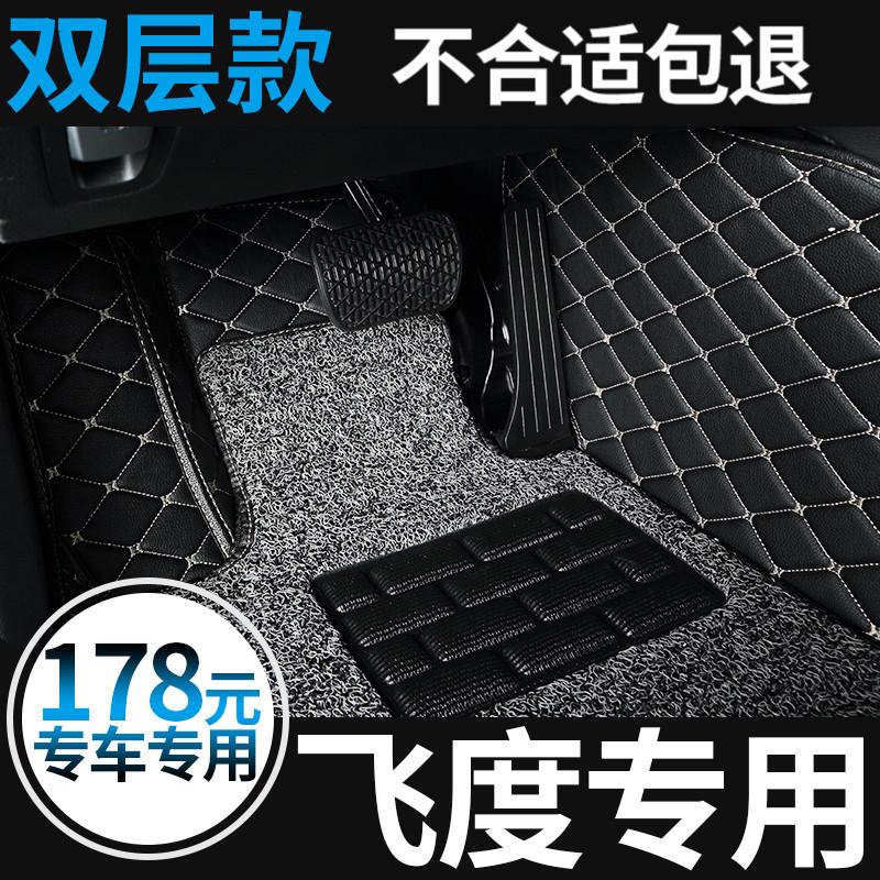 本田时韵地毯