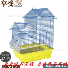 Fine Bird Cage Reinforcement Metal Bird Cage Portable Wire Bird Cage Pet Cage Supplies Other W3016 Aier