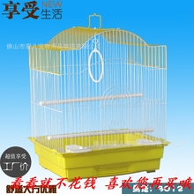 Bird cage explosion models thrush reinforcement metal bird cage pet bird cage bird cage accessories supplies manufacturers other 3012