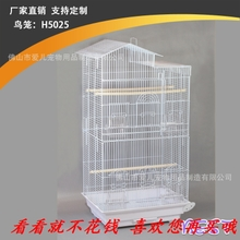 Bird cage wire folding pet cage metal pigeon cage high quality pet bird cage accessories other H5025 love