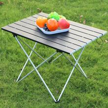 虚胖户外折叠桌超轻铝合金便携式可折叠桌野餐露营烧烤桌休闲摆摊