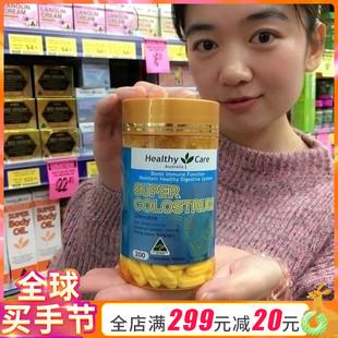 牛初乳片牛奶咀嚼片 Care 200粒高蛋白低脂低糖 澳洲进口Healthy