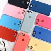苹果8plus手机壳液态硅胶6s原装软iphone7纯色5全包防摔八xr套X
