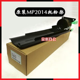 Applicable Ricoh MP 2014 2014AD 2014EN 2014C 2014D Toner frame Toner holder