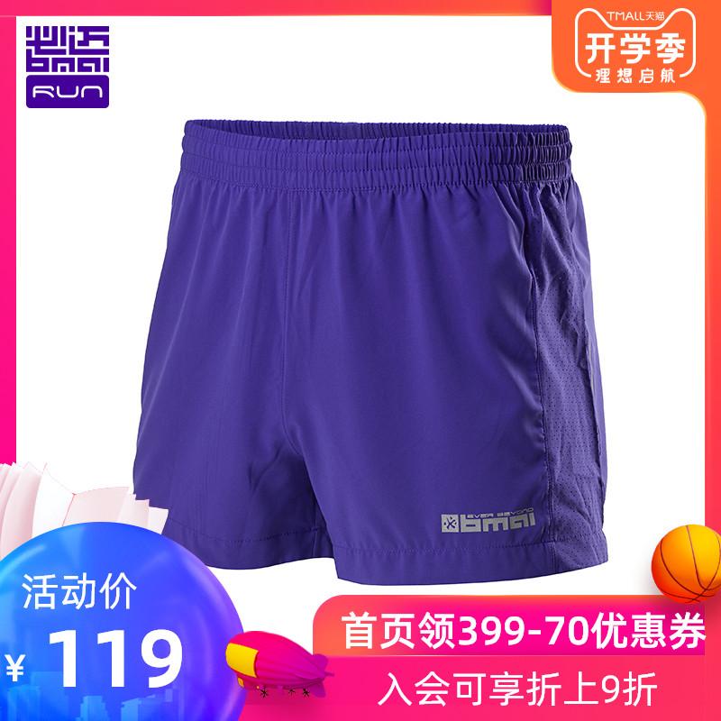 必迈1.5寸跑步竞速短裤19春夏新男女速干透气马拉松训练运动短裤