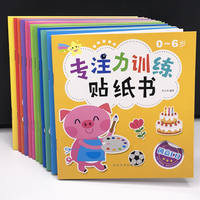 Baby left and right brain stickers book young children hand-paste paper books puzzle early education toys 2-3-4-5-6 years old