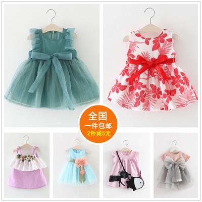 女童装2018春夏装公主裙婴儿童纯棉连衣裙子宝宝夏天2衣服0-1-3岁