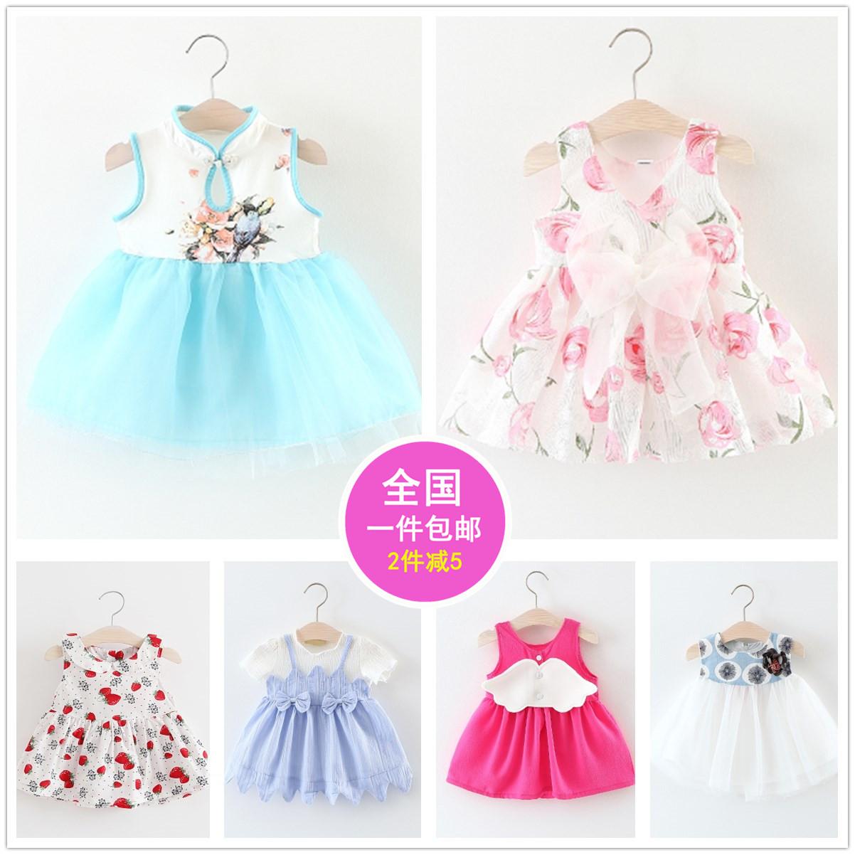 女宝宝夏装婴幼儿童纯棉连衣裙女宝夏季女童公主背心裙子1-2-3岁0