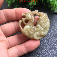Wenwan Lucky, Antique, Old Jade, Antique Miscellaneous, Ancient Jade, Evil, Double-sided Pendant, Collection Pendant