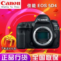 佳能EOS 5D Mark IV 5D4单机身5div套机24-105二代全画幅单反相机