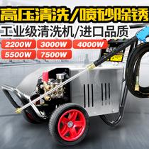 380v工业级商用清洗机220v超高压大功率刷洗车机泵设备除锈剥树皮