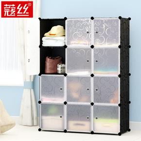 蔻丝整理柜储物柜宝宝衣柜婴儿塑料组合柜子大号多层收纳柜经济型