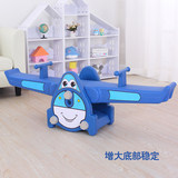 Sense of uniform equipment children seesaw thickened balance environmental protection indoor outdoor kindergarten double rocker chair rocking music