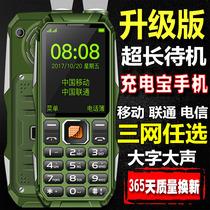 大屏手机4G全网通ON7G6000SM三星Samsung好礼期免息3