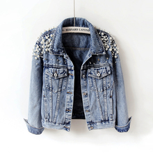 Spring and autumn Han edition heavy industry fashion nail bead short denim jacket nine women's sleeves denim jacket jacket shoulder tide