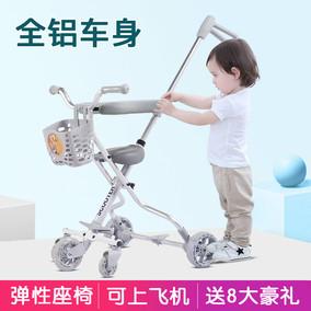 带娃出门遛娃车婴儿溜娃神器1-3六岁儿童手推车轻便折叠三轮五轮6