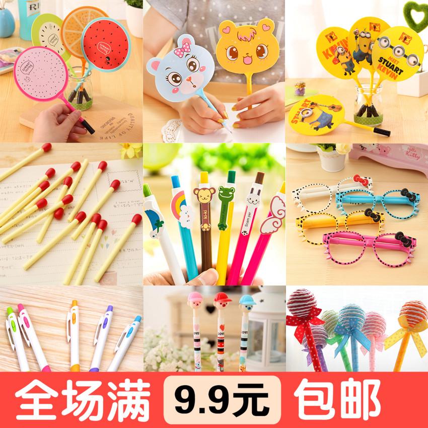 韩国创意文具卡通动物笔 可爱圆珠笔 伸缩笔学生奖品学习用品批发