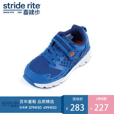 Stride Rite喜健步童鞋宝宝鞋子男童网面透气儿童运动鞋BB56733