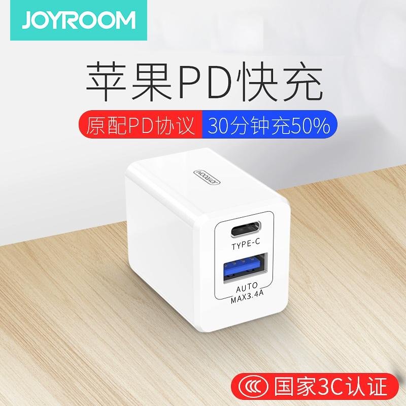 USB可折叠机乐堂充电器头3.4A快智能充电器