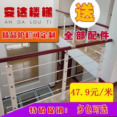 楼梯扶手护栏阁楼复式室内飘窗阳台别墅pvc围栏栏杆平台简约立柱排行