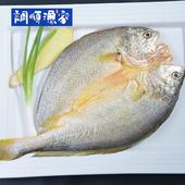 黄花鱼 湛江海鲜水产鱼350g 新鲜深海鱼 调顺渔家 黄鱼 4条