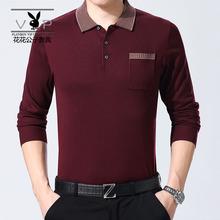 花花公子VIP秋冬男式针织翻领薄款羊毛衫长袖中老年打底衫真口袋