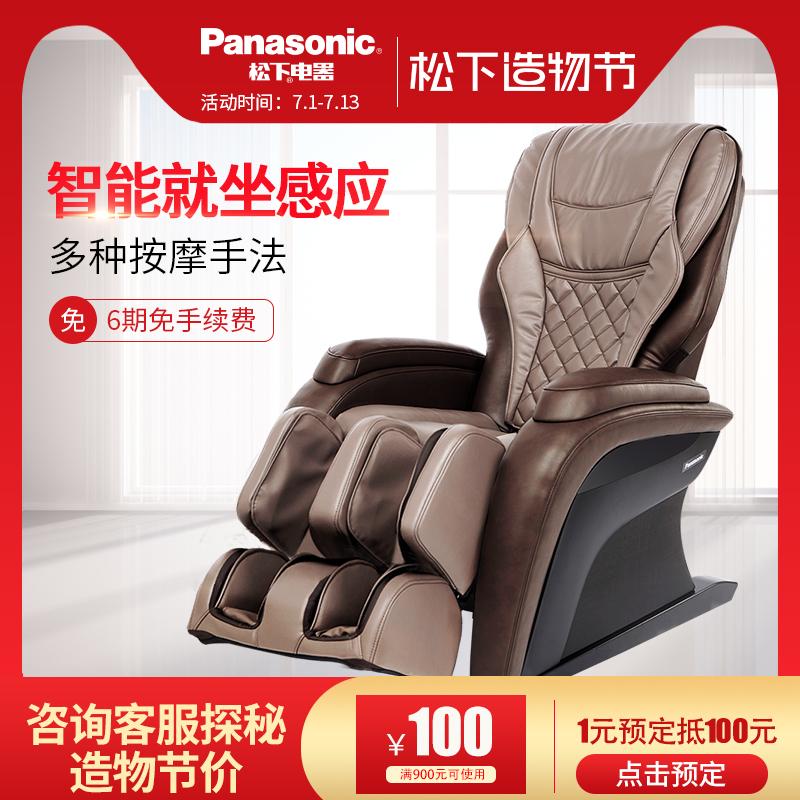 智能多全自动沙发电动功能太空舱按摩椅