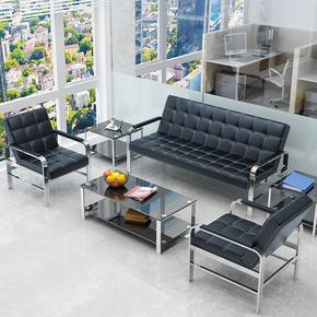 办公沙发简约现代三人位商务办公室家具会客接待小型沙发茶几组合