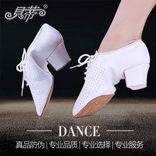 正品贝蒂舞鞋T1B软牛皮白色女士教师舞鞋两点底交谊舞鞋拉丁舞鞋