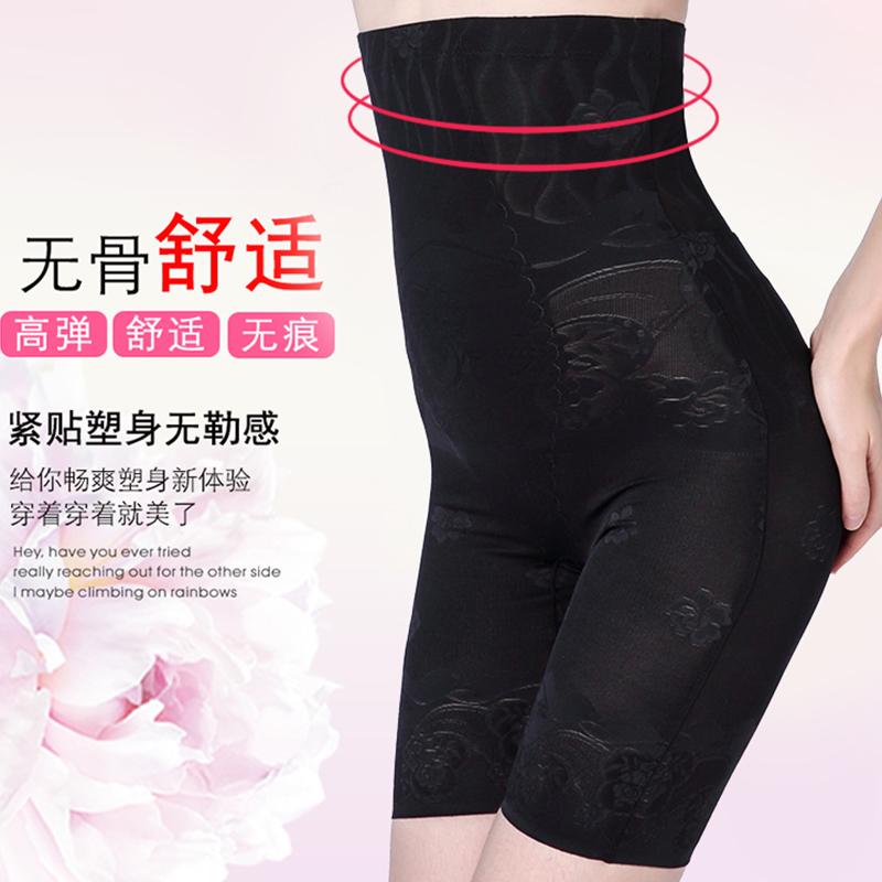 美人瘦身记薄后脱高腰收胃孕妇塑身裤提臀收腹美体裤束腰瘦身安全