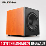 SNSIR/ Shen Shi w-06 wooden 8 inch 10 inch passive overweight subwoofer home theater 5.1 home speakers