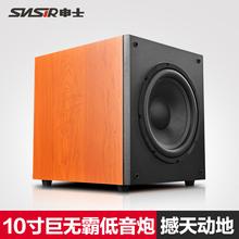 家庭影院5.1家用音箱 06木质8寸10寸无源超重低音炮 申士 SNSIR
