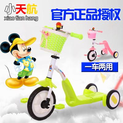 新款儿童三轮车可骑可滑行大小孩滑板车多功能玩具一秒变形车