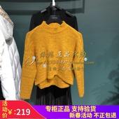 国内代购 MODA 四皇冠 专柜正品 319113505针织衫 VERO 318313521D11