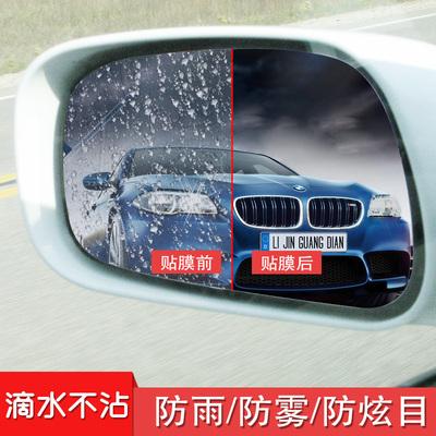 凯迪拉克XTS XT5 SRX ATSL CT6后视镜防雨贴膜反光镜防水防眩目膜
