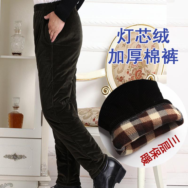 中老年人男装爸爸棉裤外穿加绒加厚冬爷爷防寒暖长裤宽高腰