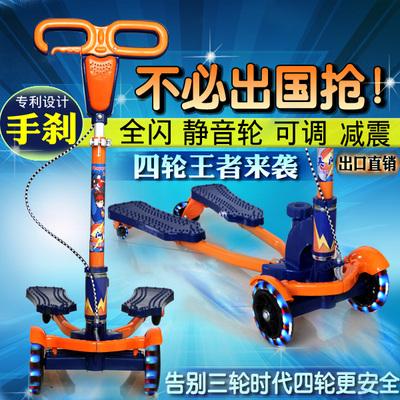 儿童滑板车四轮初学者2岁3/6岁闪光剪刀车蛙式摇摆车双脚小孩童车