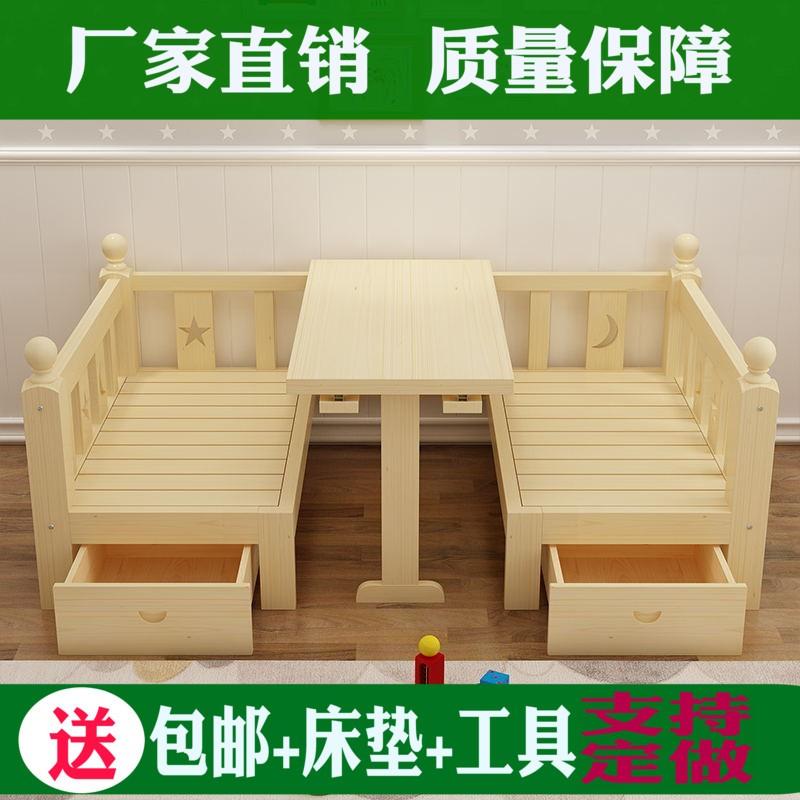 Диван-кровати Артикул 568221480259