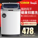 5kg小洗衣机