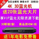 GIEC/杰科 BDP-G4350 4K3D蓝光dvd播放机 高清硬盘播放器 影碟机