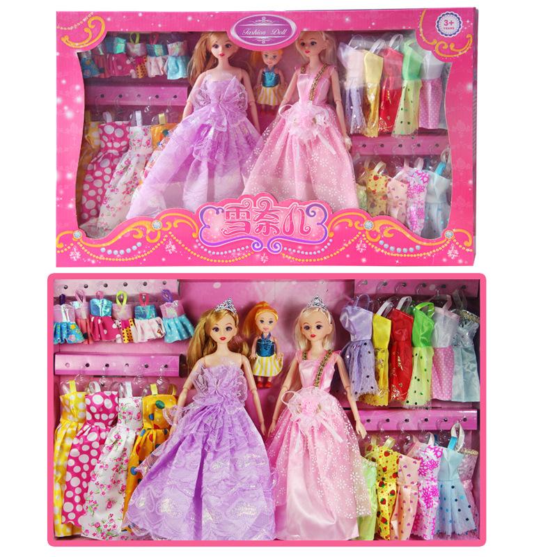 儿童芭巴比娃娃套装换装女孩过家家公仔玩具大礼盒新年礼物