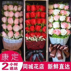 甘孜州康定市鲜花速递同城玫瑰康乃馨百合生日送花礼盒花束母亲节