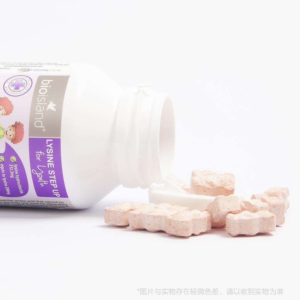 澳洲bioisland进口宝宝儿童青少年黄金赖氨酸片助长高素2段60粒*2
