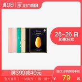 韩国JM进口Solution肌司研酵母乳黄金米面膜补水保湿30ml*10片/盒