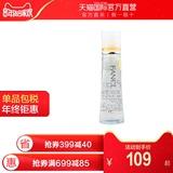 【直营】日本FANCL进口基础水盈补湿液滋润型高保湿化妆水30ml